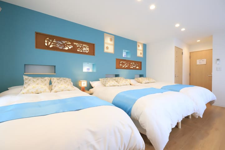 Japanese modern bed room. 和モダンベットルーム