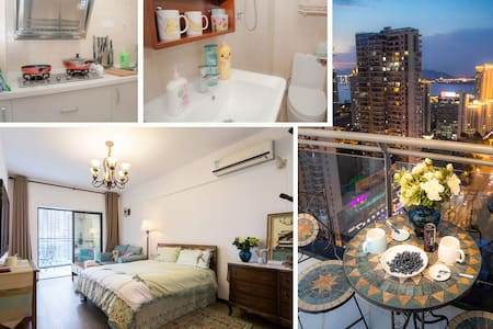【杏宜·Cozy】市中心·中山路旁海景高层 - 厦门市 - Appartement