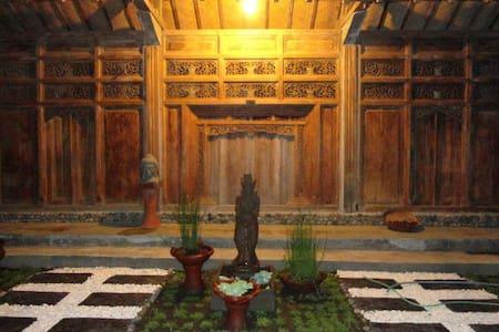 Omah Pepen Room01, Joglo House - Sleman - Villa