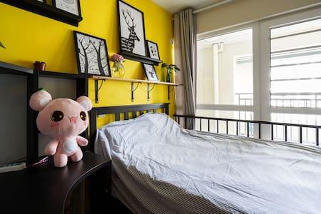 万达地铁房,光线好,交通便利,北房间,2号房间,小清新风格 - Shanghai - Apartmen