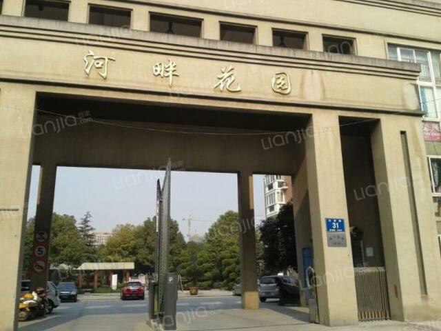 杭州市滨江区西兴河畔花园单身公寓(西兴地铁站)