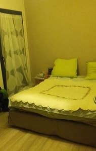 Chambre pour 2 personnes - Castelnaudary - 家庭式旅館