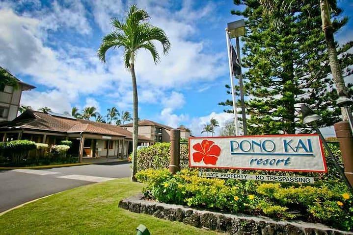 Pono Kai (Ocean Front) 4 night rental-1/3-1/7/17 - Kapaa