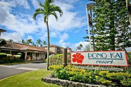 Pono Kai (Ocean Front) 4 night rental-1/3-1/7/17 - 卡帕亚 - 分时度假住宿