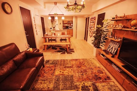 Very convenient location in Tokyo B - Tokyo - Apartment