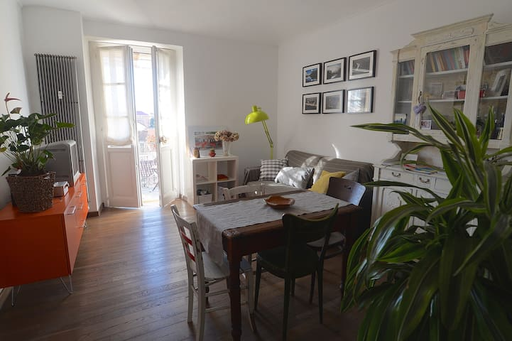 My Paris Home  - Turin - Apartment