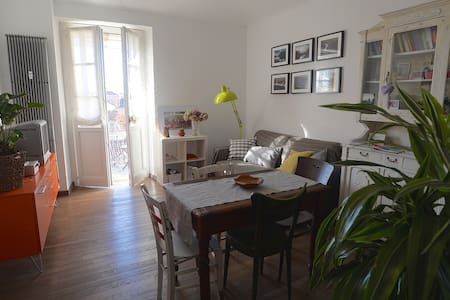My Paris Home in Turin - Turin
