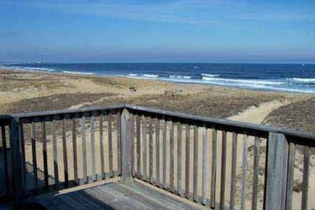 Spectacular oceanfront house - Seabrook