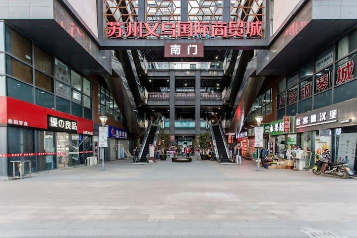 新房特惠连住折扣【南风天】直达平江路山塘街石路步行街/六人间/步行可到火车站