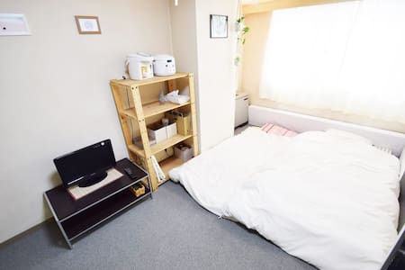 5min from station!Central Asahikawa great location - Asahikawa-shi - Appartement