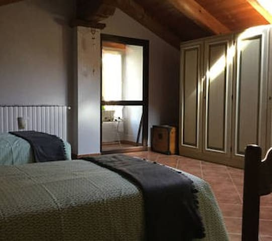 una camera in famiglia - Trofarello - Huoneisto