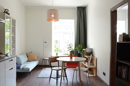 Small & Cozy Vacation Apartment - Riga