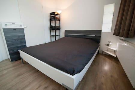 Light, lovely, central apartment in NIJMEGEN - Nijmegen - Condominium - 2