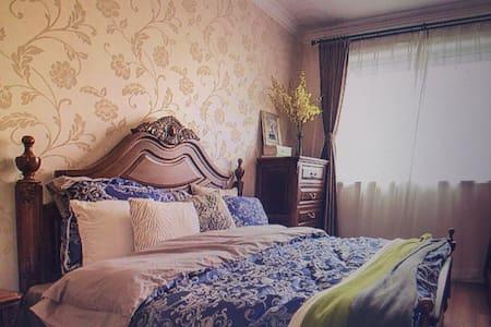 Warm apartment / grand area - Lakás