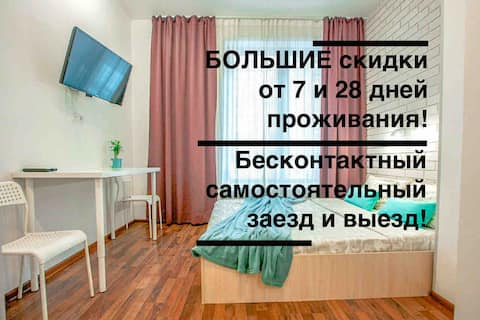 Bright apartment, near the metro station!