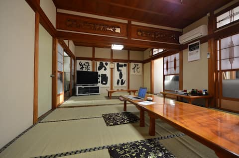Cozy Traditional Ryokan, 1 min walk to the sea