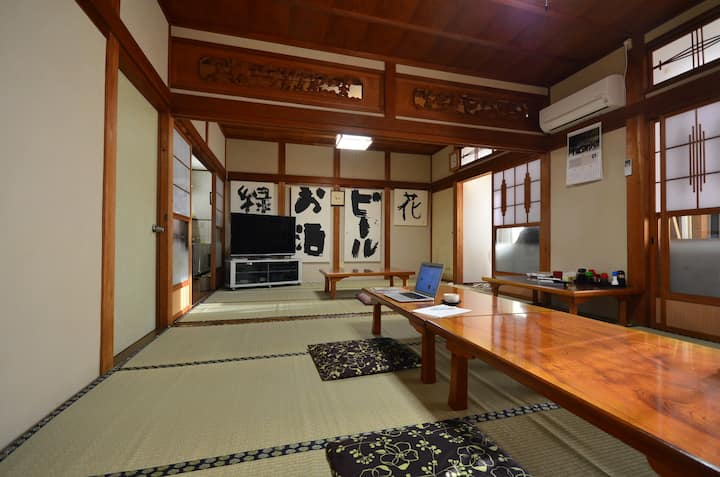 Cozy Traditional Ryokan, 1 min walk to the sea