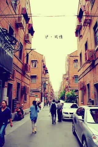 南京西路一日游