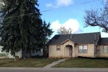 Humble Home - Blanding - House