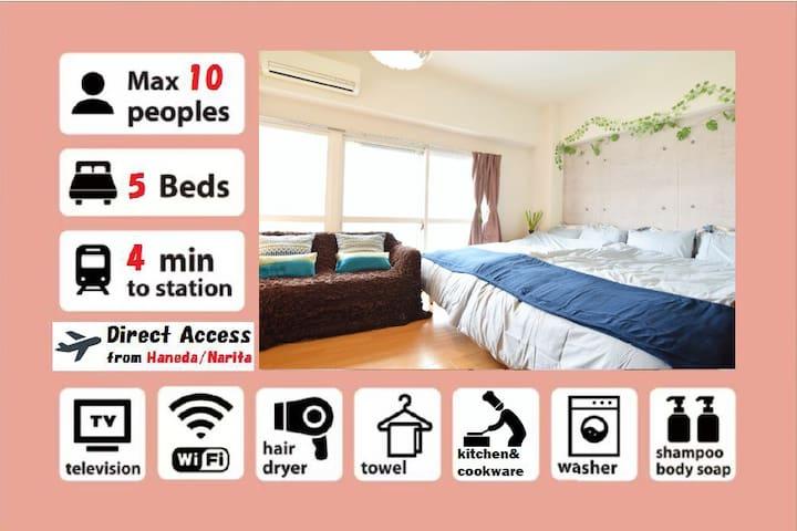 ★OPENINGSALE★ Max10ppl - Minato - Apartamento