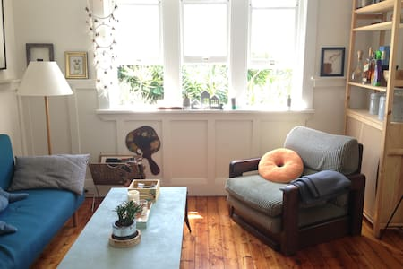Private room by the beach - Bronte - Wohnung