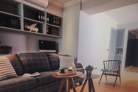 Royal Garden duplex apartment - Apartment