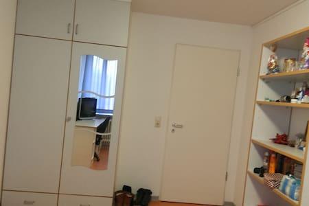 WG-Zimmer für Monat März - Heidelberg