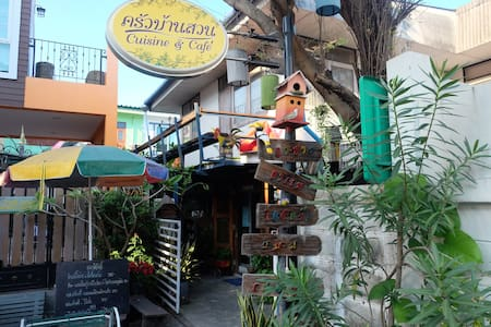 Private room for 2 & Free breakfast 20 mins to DMK - Bangkok