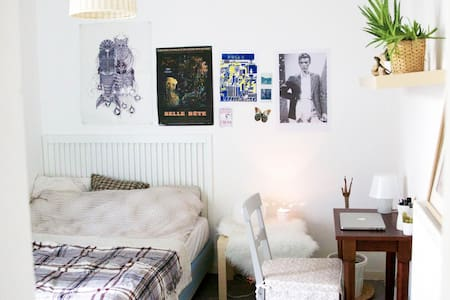 Cosy room from 10 min of Montmartre - Saint-Denis
