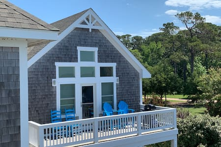 Guest House on the Albemarle Sound