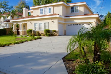 Our location is near the 210 and10 freeway in Arcadia, California. We are located in the middle of both freeways . It has a living room, dining room, kitchen, laundry room, one suite and another guest room on the second floor.