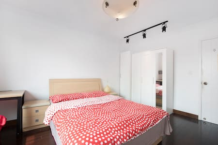 夕阳美景大房 Jing'An Nice view&cozy R in a big apartment - Şangay - Daire
