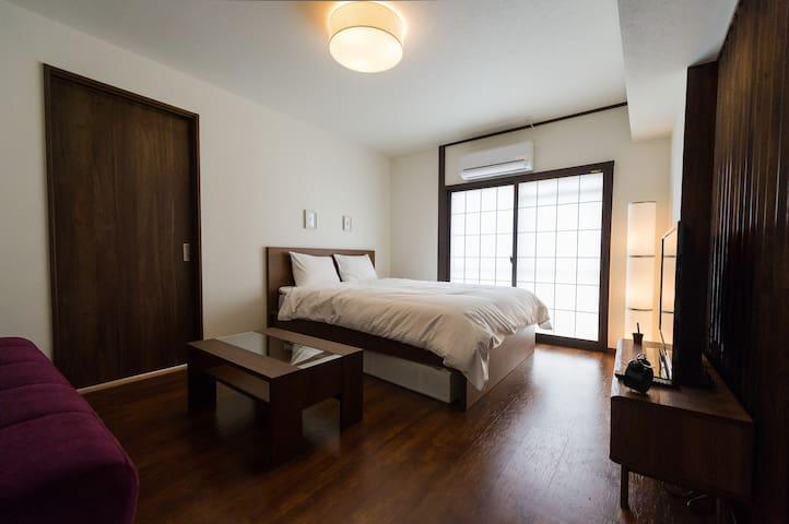 New Spacious Modern Home For 7 W/ Free Wifi - Itabashi-ku - Apartment