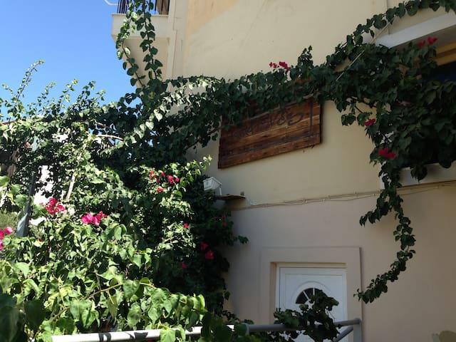 historic athenien - Ilioupoli - Huis