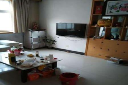 温馨公寓 - Pingxiang
