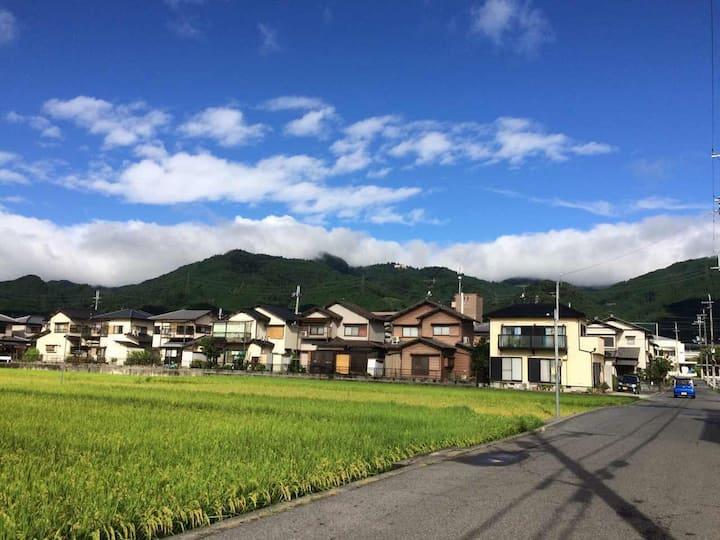 《湖光山色》ー 乘电车17分钟到京都车站(JR)
