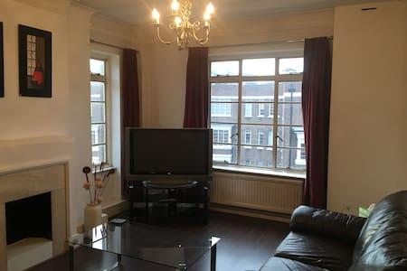 Spacious 1 bedroom flat in Marylebone - London - Apartment
