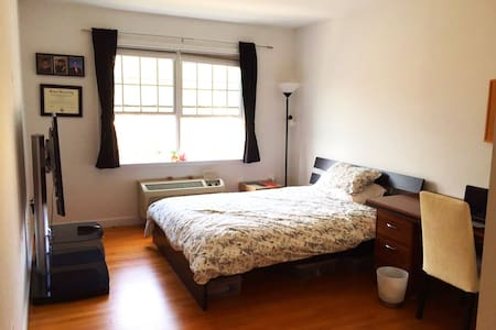 Private master bedroom w/ bathroom - Teaneck - Διαμέρισμα