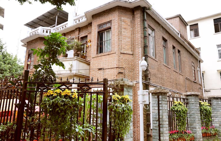 Romantic 1BDR Cosy Villa wz 2Floors @Yuexiu - 广州市 - House