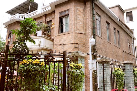 Romantic 1BDR Cosy Villa wz 2Floors @Yuexiu - 广州市 - Dom