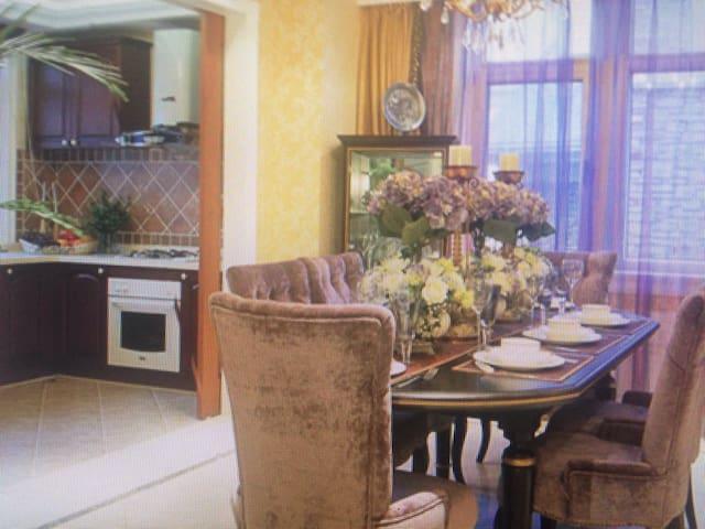 Warm and elegant Liangju - 吐鲁番市 - Apartament