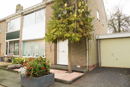 Lovely Familyhouse near Amsterdam - Uithoorn