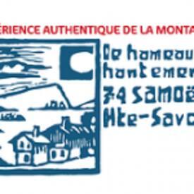 Logo de Claude
