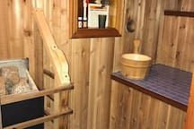 Sauna exclusively for use by Garnet Room guests, located within suite's private bathroom.