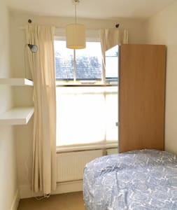Single bedroom in the city centre - Cambridge