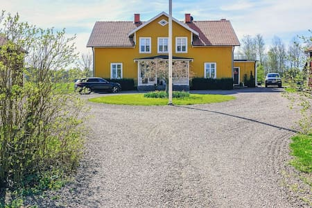 4 person holiday home in VÄDERSTAD