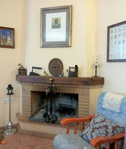 Casa las siete moreras - 무르시아