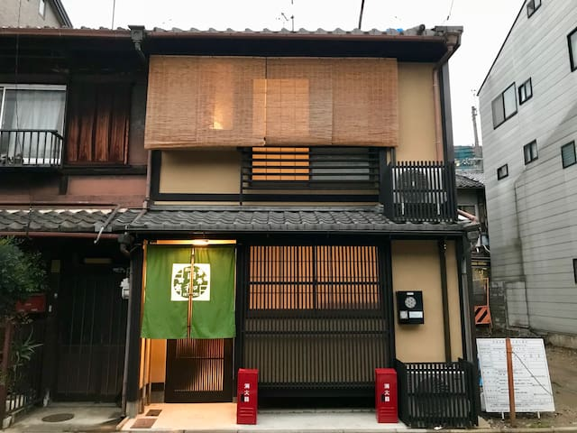 京宿日和·聚楽 二條JR 地鐵8分京町屋MACHIYA NEAR THE NIJO STATION