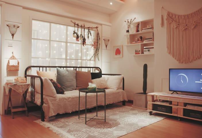 【栗子】天津站/双地铁/轻轨 一室一厅 津湾广场夜景  手工小屋