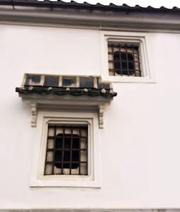 "Mid 19th Century Japanese Storehouse ""Cohindoe"""